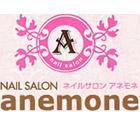 ネイルサロン anemoneロゴ