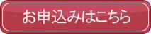 bt_yoyaku