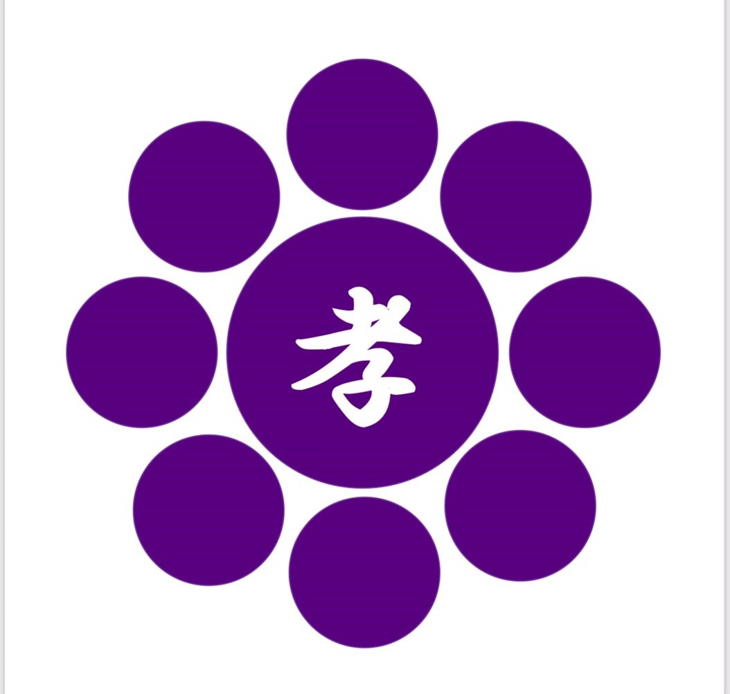 なかの孝-株式会社